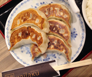 food and japanese meal image