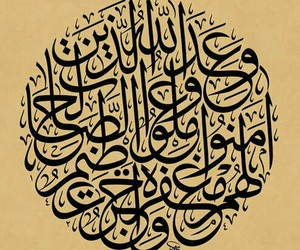 beautiful, arabic font, and calligraphy image