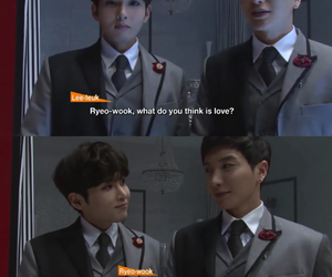 funny, ryeowook, and super junior image