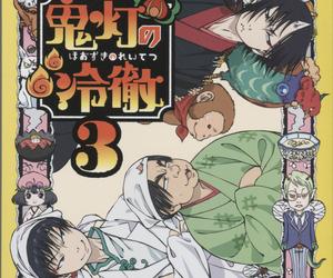 anime, manga, and hoozuki no reitetsu image