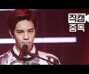 fancam, chahun, and n.flying image