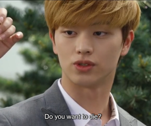 caps, who are you, and kdrama image