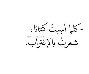 arabic+words image