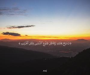 عربي and استغفر الله image
