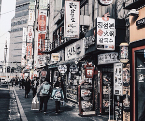seoul, south korea, and city image