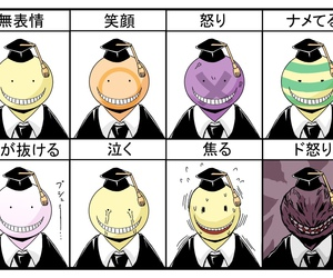 anime, korosensei, and assassination classroom image