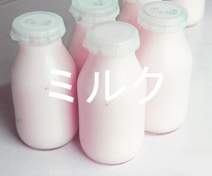 milk, pink, and pale image