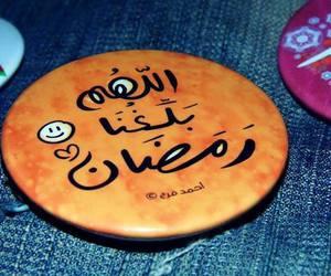 god, islam, and islamic image