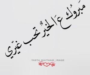 حب and اغاني image