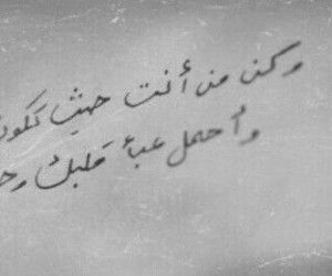 mahmoud darwish image