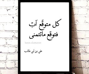 عربي, الله, and تذكير image