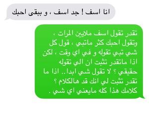 حزن, فراق, and ندم image