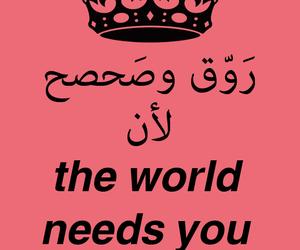 arabic, تصاميم, and keep calm image