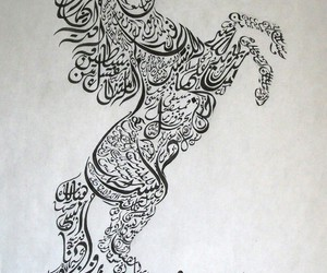 horse, arabic, and calligraphy image