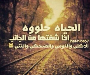 Image by TABARK_AL_HELALE