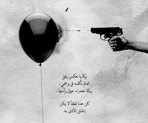 arabic, balloon, and black image