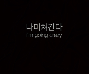 crazy, quotes, and thoughts image