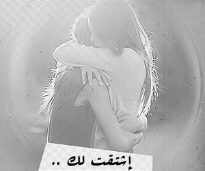 phrases, عربي, and love image