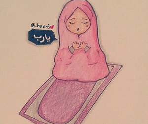 arabic, eid mubarak, and drawing image