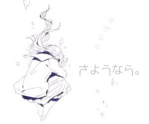 drowning, girl, and goodbye image