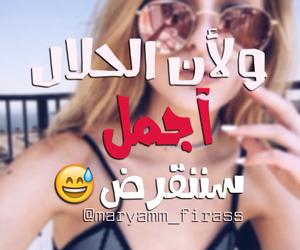 تصاميم and عراقي image