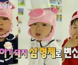 manse, song triplets, and song il kook image