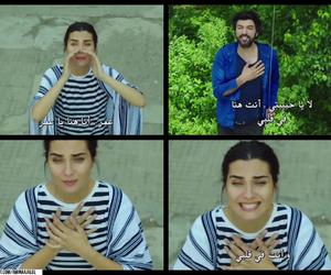 قلبي, تصميمي, and حبيبتي image