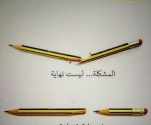 arabic, des, and problem image