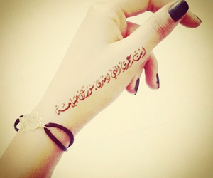 arabic, black, and cool image
