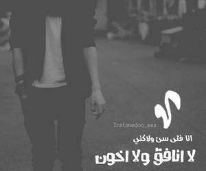 بنات, صور, and رمزيات image