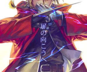 anime, fullmetal alchemist, and edward elric image