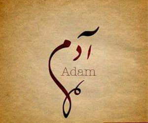 ليبيا and آدم image