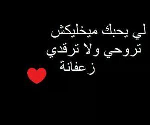 كلام حلو image