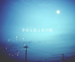 恋 image