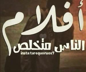 عربي, بنات, and صور image