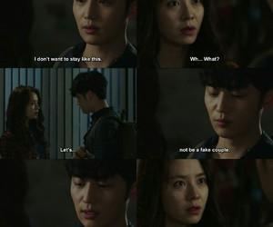 song jihyo, byun yo han, and ex-girlfriend club image