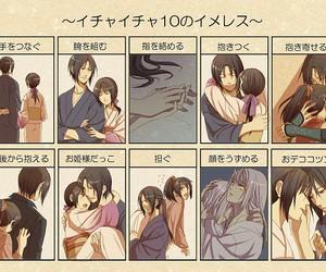 anime couple and hakuoki image