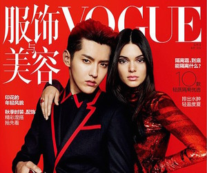 kris, exo, and kendall jenner image