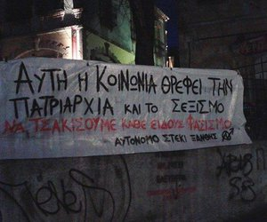 greek, quotes, and sexism image