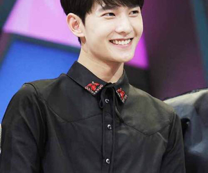 handsome, happy camp, and yangyang image