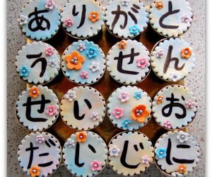 cupcakes, food, and japanese image