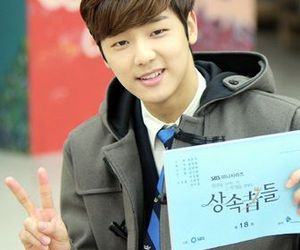 minhyuk and the heirs image