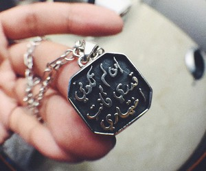 accessories, arabic, and quote image
