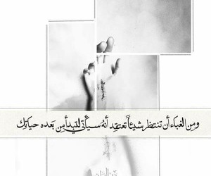 -_-, حزن, and عربى image