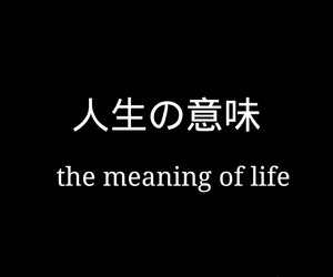 japanese, mean, and quotes image