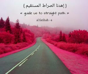 friday, islam, and islamic image
