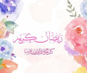 رمضان, عرب, and رمضان كريم image
