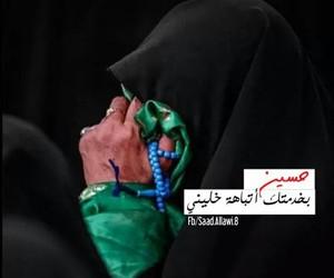 عاشوراء and عربي image