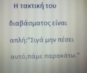 quotes, final exams, and greek quotes image
