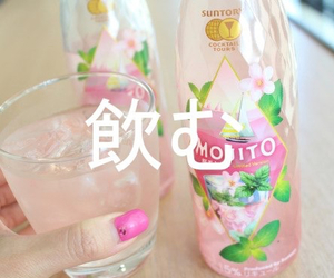 drink, pink, and mojito image